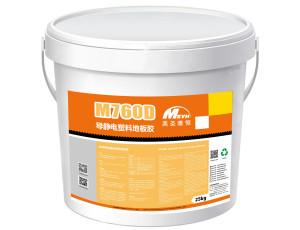 PVC静电地胶铺装专用胶水