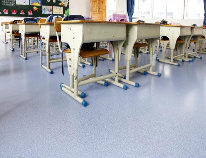 重庆小学教室PVC地板