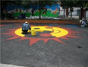 幼儿园epdm施工