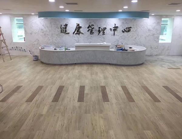 重庆办公室仿木纹PVC地板