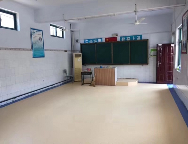 重庆学校教室PVC地板