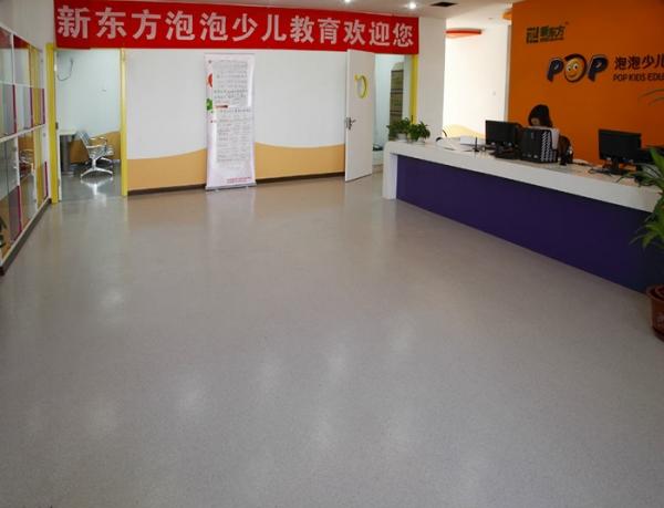 达州档案室PVC塑胶地板